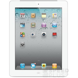 Apple iPad 2, 64GB, fehér, WiFi